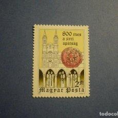 Sellos: HUNGRIA 1982 - ABADIAS Y MONATERIOS - MONASTERIO DE APATSAG - NUEVO.. Lote 293280543