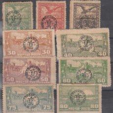 Sellos: HUNGRIA. 9 SELLOS CON S/CARGA 'OCUPACIÓN RUMANA. DEBRECZEN 1919'.. Lote 293290473