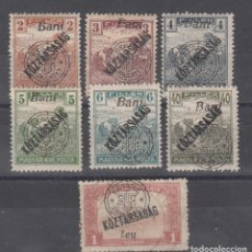 Sellos: HUNGRIA. 7 SELLOS CON S/CARGA 'REGATUL ROMANIEI. KOZTARSASAG 1919'.. Lote 293291088
