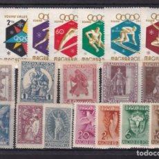 Sellos: FC3-155- HUNGRIA .. LOTE SERIES COMPLETAS . VER 3 IMÁGENES. Lote 293982038
