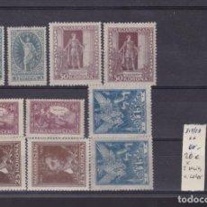 Sellos: FC3-7- HUNGRIA . YT 319/23 X 2 SERIES NUEVAS * CON FIJASELLOS. VARIEDADES DE COLOR. Lote 294053108
