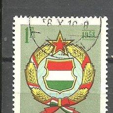 Sellos: HUNGRIA 1958 - YVERT NRO. 1245 - USADO. Lote 295377078