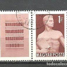 Sellos: HUNGRIA 1958 - YVERT NRO. 1247 - USADO. Lote 295377118