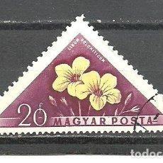 Sellos: HUNGRIA 1958 - YVERT NRO. 1249 - USADO. Lote 295377228