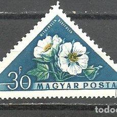 Sellos: HUNGRIA 1958 - YVERT NRO. 1249 - USADO. Lote 295377318