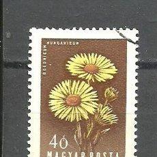 Sellos: HUNGRIA 1958 - YVERT NRO. 1251 - USADO. Lote 295377378