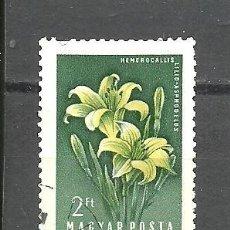 Sellos: HUNGRIA 1958 - YVERT NRO. 1254 - USADO. Lote 295377518