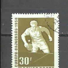 Sellos: HUNGRIA 1958 - YVERT NRO. 1258 - USADO. Lote 295377608