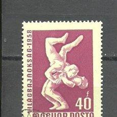 Sellos: HUNGRIA 1958 - YVERT NRO. 1259 - USADO. Lote 295377638