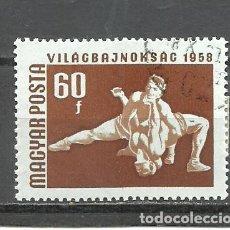 Sellos: HUNGRIA 1958 - YVERT NRO. 1260 - USADO. Lote 295377673