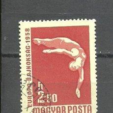 Sellos: HUNGRIA 1958 - YVERT NRO. 1262 - USADO. Lote 295377778
