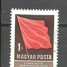 Sellos: HUNGRIA 1958 - YVERT NRO. 1264 - USADO. Lote 295377823
