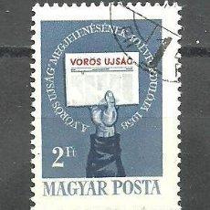 Sellos: HUNGRIA 1958 - YVERT NRO. 1265 - USADO. Lote 295377873