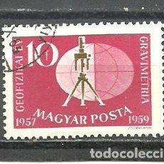 Sellos: HUNGRIA 1959 - YVERT NRO. 1266 - USADO. Lote 295378248
