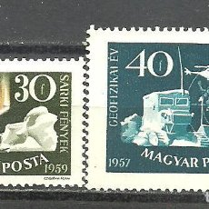 Sellos: HUNGRIA 1959 - YVERT NRO. 1268-69 - USADO. Lote 295378283