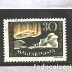 Sellos: HUNGRIA 1959 - YVERT NRO. 1268 - USADO. Lote 295378313