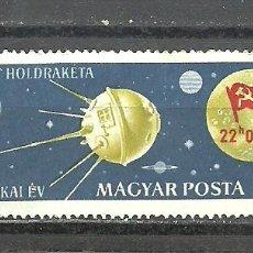 Sellos: HUNGRIA 1959 - YVERT NRO. 1270 - USADO. Lote 295378348