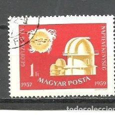 Sellos: HUNGRIA 1959 - YVERT NRO. 1271 - USADO. Lote 295378383