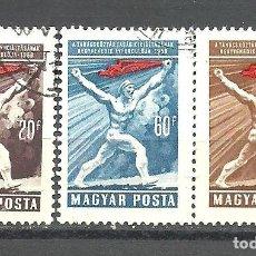Sellos: HUNGRIA 1959 - YVERT NRO. 1273-75 - USADO. Lote 295378438