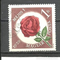 Sellos: HUNGRIA 1959 - YVERT NRO. 1277 - USADO. Lote 295378483