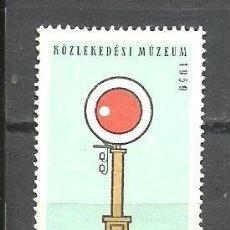 Sellos: HUNGRIA 1959 - YVERT NRO. 1280 - USADO. Lote 295378518