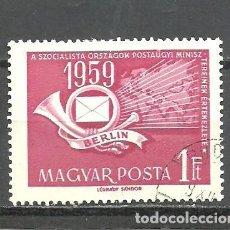 Sellos: HUNGRIA 1959 - YVERT NRO. 1286 - USADO. Lote 295378548