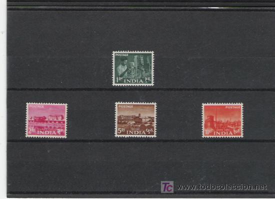 INDIA RARA SERIE ALTO VALOR DE CATALOGO (Sellos - Extranjero - Asia - India)