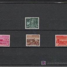 Sellos: INDIA RARA SERIE ALTO VALOR DE CATALOGO . Lote 11091136