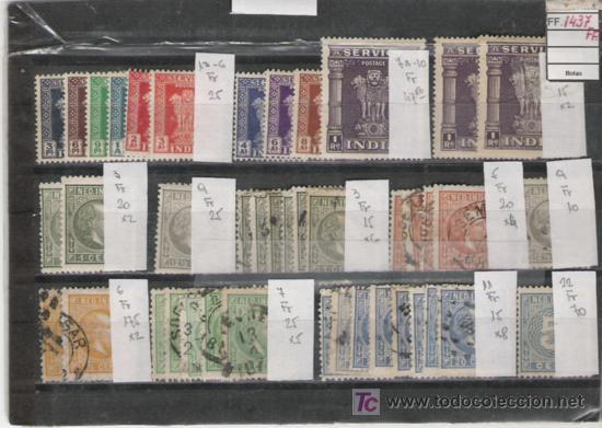 INDIA IMPRESIONANTE LOTE DE SELLOS MAS DE 215 € DE CATALOGO (Sellos - Extranjero - Asia - India)
