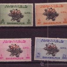 Sellos: BAHAWALPUR SERVICIO 25/28* - AÑO 1949 - 75º ANIVERSARIO DE LA UPU. Lote 12297066
