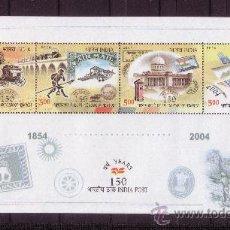 Sellos: INDIA HB 25** - AÑO 2004 - 150º ANIVERSARIO DEL CORREO INDIO. Lote 27182848