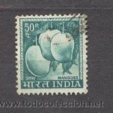 Sellos: INDIA, MANGOES, USADO. Lote 18558201
