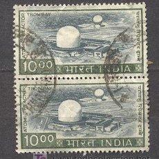 Sellos: INDIA, REACTOR ATÓMICO, 2 SELLOS ,USADO. Lote 18558242