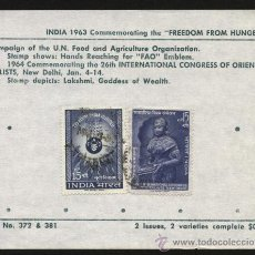 Sellos: SELLOS INDIA 1963 FREEDOM FROM HUNGER. Lote 27097066