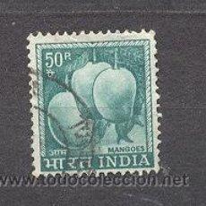 Sellos: INDIA, . Lote 20895018