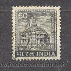 Sellos: INDIA, . Lote 20895040