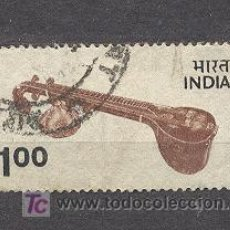 Sellos: INDIA, . Lote 20895079
