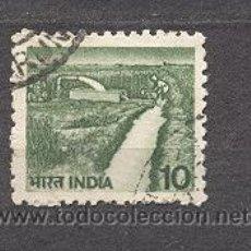 Sellos: INDIA, . Lote 20894955
