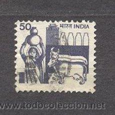 Sellos: INDIA, . Lote 20894958