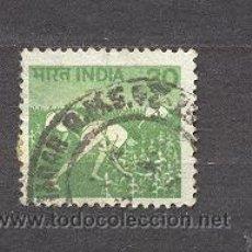 Sellos: INDIA, . Lote 20894966