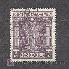 Sellos: INDIA, . Lote 20894977