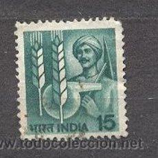 Sellos: INDIA, . Lote 20895006