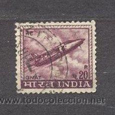 Sellos: INDIA, . Lote 20895010