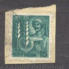 Sellos: INDIA, USADO. Lote 20922324