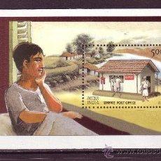 Sellos: INDIA HB 57*** - AÑO 2008 - DÍA MUNDIAL DEL CORREO. Lote 21138287