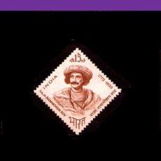 Sellos: LOTE SELLO NUEVO - INDIA (AHORRA GASTOS COMPRANDO MAS SELLOS. Lote 22189465