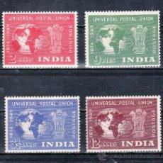 Sellos: INDIA 23/6 CON CHARNELA, U.P.U., 75º ANIVERSARIO DE LA UNION POSTAL UNIVERSAL, . Lote 53220557
