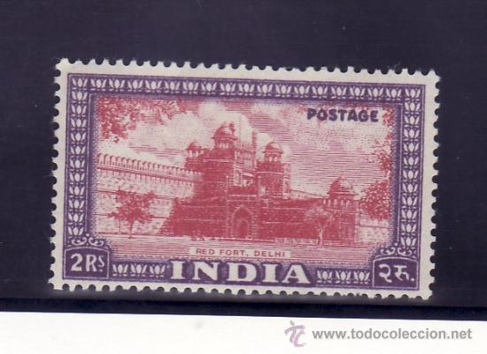 INDIA 19 SIN CHARNELA, FORTALEZA PALACIO DE SHAHJAHANABAD (Sellos - Extranjero - Asia - India)