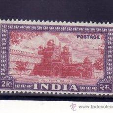 Sellos: INDIA 19 SIN CHARNELA, FORTALEZA PALACIO DE SHAHJAHANABAD. Lote 25248993