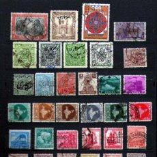 Sellos: LOTE DE 39 ANTIGUOS SELLOS USADOS DE LA INDIA.. Lote 25455988